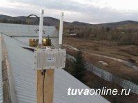 Отдаленное село в Туве обеспечили связью с помощью станций малой мощности