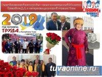 27 апреля в Туве пройдет республиканский автопробег-квест, посвященный 90-летию ветерана-дорожника Дубчаа Сувакбута