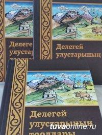 """Изданы """"Сказки народов мира"""" на тувинском языке"""