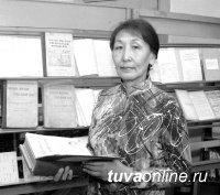 Двуязычные издания периода Тувинской Народной республики