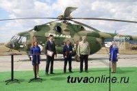 Казанский вертолетный завод торжественно передал Ми-8МТВ-1 «Тувинским авиалиниям»