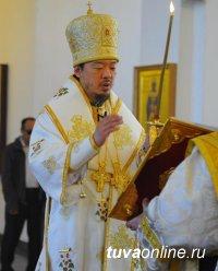 Архиепископ Феофан поздравил православных Тувы с праздником Пасхи