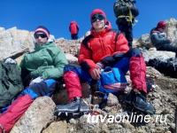 В Бай-Тайгинском кожууне Тувы у горы Мунхулик (3577 м) стартует Вторая Альпиниада