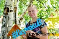 Тува снова собирает на фестиваль русской культуры