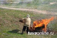 1 и 2 мая в Туве прогнозируют сильный ветер: сжигание мусора и сухой растительности в ветреную погоду - причина пожаров