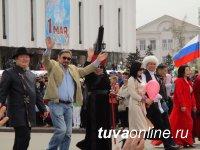 В Кызыле в Первомайском шествии прошли более 3000 кызылчан