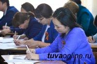 Глава Тувы принял участие в акции «Диктант Победы»