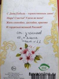 ТУВА: СОЛДАТ ПОБЕДЫ Дмитрий Дмитриевич Мартыненко