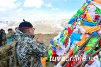 В Туве проведено освящение сакральной горы Бай-Тайга