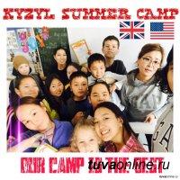 Пройдет отбор участников в Научную школу при ТувГУ Kyzyl Summer Camp