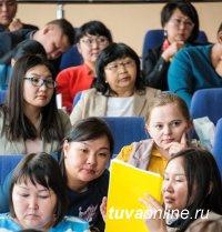 В ТувГУ  прошел семинар Всемирной организации интеллектуальной собственности и Роспатента