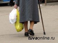 В Кызыле 88-летнюю женщину при пересечении улицы вне пешеходного перехода сбила насмерть машина