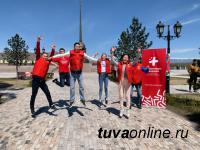 В Кызыле в День памяти по умершим от СПИДа провели квест