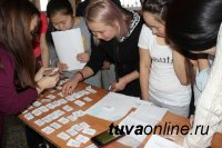 Банк России приглашает жителей Тувы стать волонтерами финансового просвещения