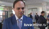 Минкомсвязи РФ рассчитывает обеспечить Туву услугами связи