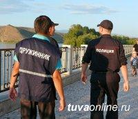 В Туве с участием народных дружинников с начала года выявлено 18 преступлений, пресечено 152 административных правонарушения