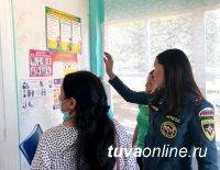 В Туве сотрудники государственного пожарного надзора начали проверку детских оздоровительных лагерей