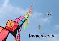 В честь перехода на цифровое телевещание в Туве запустят «цифровых» воздушных змеев