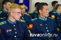 В числе первого выпуска Кызылского президентского кадетского училища 1 вице-старшина, 2 вице-сержанта, 3 младших вице-сержанта, 16 старших кадетов