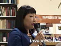 """Елена Ховалыг: """"По сути, не партия, а сами жители Тувы формируют список единороссов, участников осенних выборов в Верховный Хурал"""""""