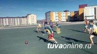 В Кызыле дворовой футбольный марафон собирает все больше участников!