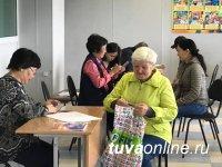 В Туве в предварительном голосовании по кандидатам в депутаты от «Единой России» приняло 19,7% избирателей