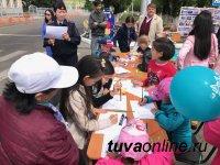 В Международный день защиты детей сотрудники Госавтоинспекции Тувы организовали автогородок «Безопасная дорога – детям!»