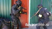 Оперативным штабом в Республике Тыва проведено антитеррористическое учение