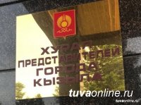 Избирателей Мугурского округа города Кызыла 4 июня приглашает на прием депутат горхурала