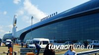 В авиакассах Кызыла наплыв за билетами на «прямой московский рейс» стоимостью 6100 рублей