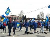 В Туве бренд партии Жириновского хотят использовать перебежчики – члены ЛДПР против  (ВИДЕО)