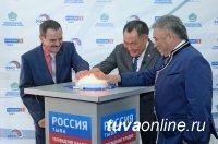 Цифровое телевидение в Туве с 2010 до 2019 годов  — ветеран связи Монгун-оол Куулар