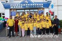 В Туве открыла сезон Летняя творческая школа для одаренных детей