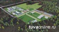 В Кызыле идёт строительство промышленного парка