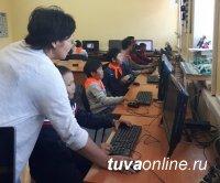 Летняя научная школа «Юный инженер»ТувГУ: шаг в будущую профессию