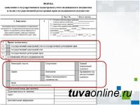 Порядок снятия с учета земельных участков, государственный кадастровый учет которых осуществлен до 1 марта 2008 г. и права на которые не зарегистрированы в ЕГРН
