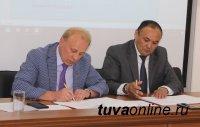 Минздрав Тувы заключил соглашение в области органной трансплантации