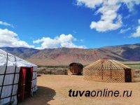 В Сут-Хольском кожууне Тувы откроется юрточная турбаза