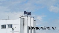 Аэропорт Кызыла может в 2019 году получить международный статус