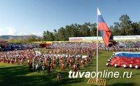Глава Тувы поздравил земляков с Днем России