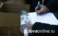 Полиция Тувы выявляет факты нелегальной продажи алкоголя