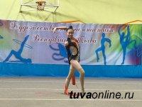 Художественной гимнастике в Туве – 9 лет!