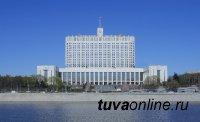 Глава Тувы в Москве участвует в заседании Правительственной комиссии по региональному развитию в РФ