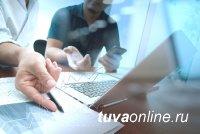 Тува: Конкурс по финансовой поддержке малого и среднего предпринимательства продлен до 3 июля