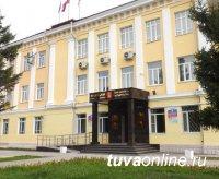 Объявлен конкурс на гранты Мэра Кызыла по поддержке НКО