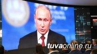 Президент России ответит на вопросы граждан в ходе традиционного прямого эфира