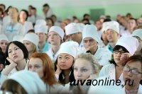 В Кызыле планируется организовать встречи с желающими поступить в медицинские вузы по целевым направлениям