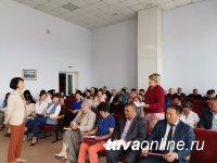 В Кызылском районе Тувы состоялась первая стратегическая сессия