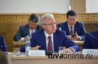 В Туве прошло заседание Совета при полномочном представителе Президента РФ в СФО