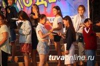 В Кызыле отметили День молодежи